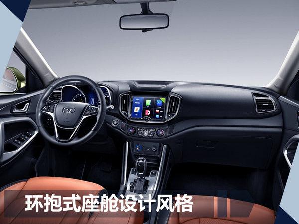 凯翼X5全新SUV配置曝光 起售价不超过8万元-图6