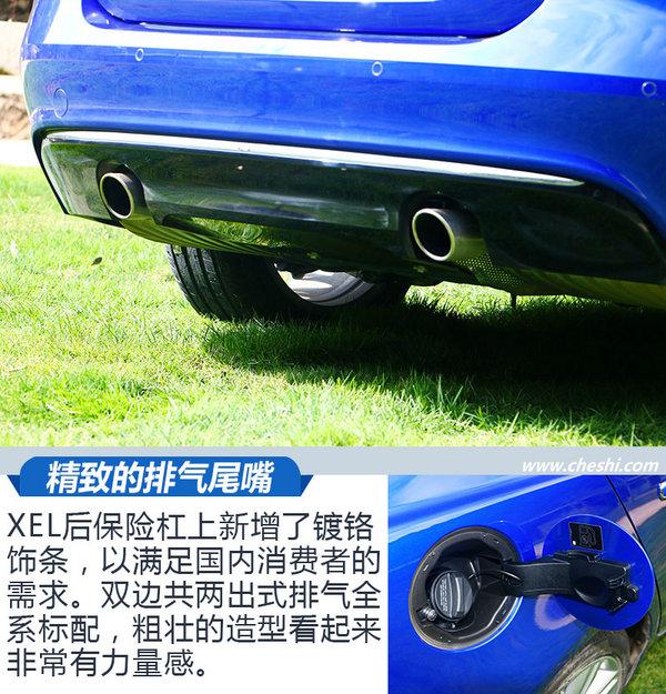 德系豪强最怕的对手 捷豹XEL奢华版 评测试驾-图10