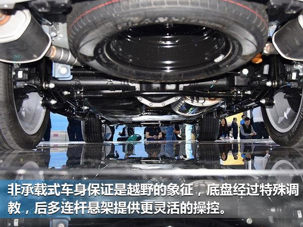 """上汽大通D90叫板一流合资品牌SUV """"私人订制""""不再遥不可及-图5"""