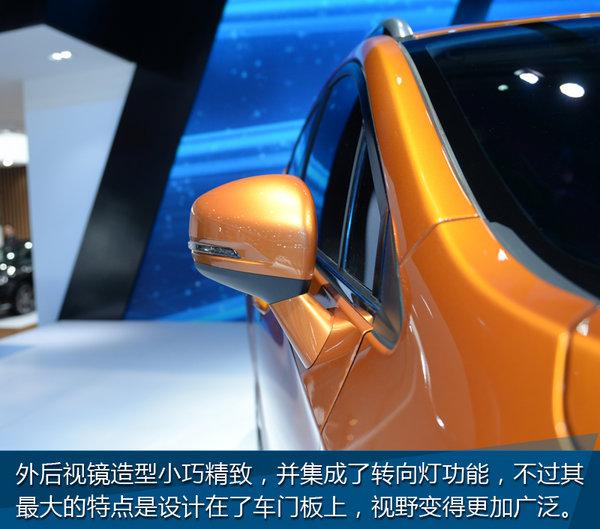 这车肯定会火 上海车展东风风度MX3实拍-图10