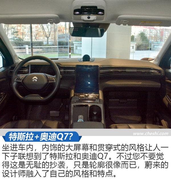 您的7座电动SUV已到账 实拍蔚来ES8-图1