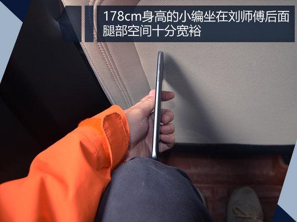 老司机开小鲜肉 北汽昌河Q35滇藏体验-图17