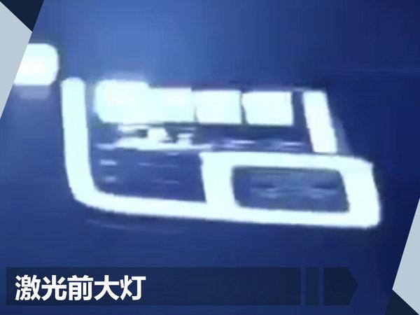 路虎新揽胜增2.0T插电混动车型 动力超3.0T-图5