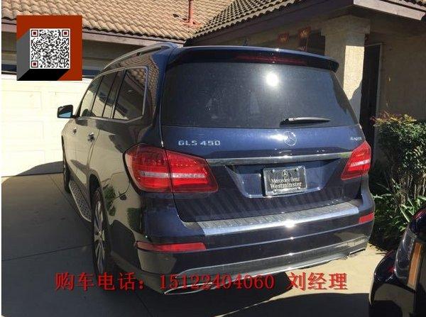 2017款奔驰GLS450 底价再现津门惠战到底-图4