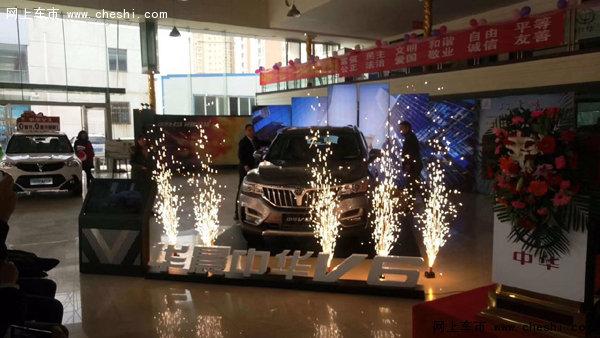 奢华的科技汽车华晨中华V6起售不到9万元-图1