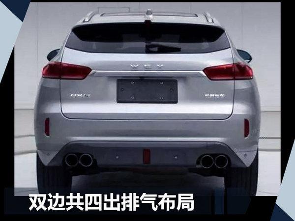 10款电动车法兰克福车展首发 SUV占比达五成-图3