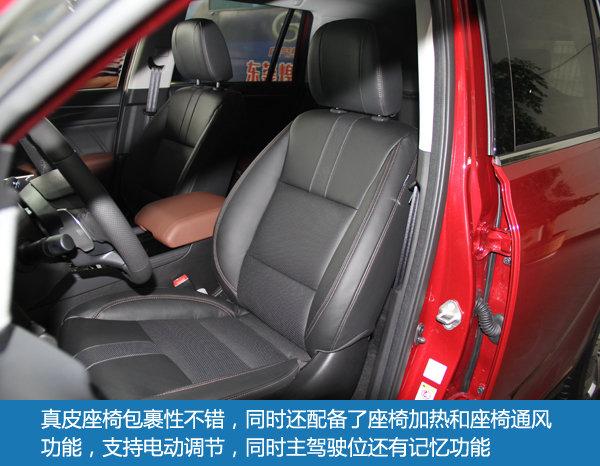 都市大5座SUV 东莞实拍广汽传祺GS7-图16