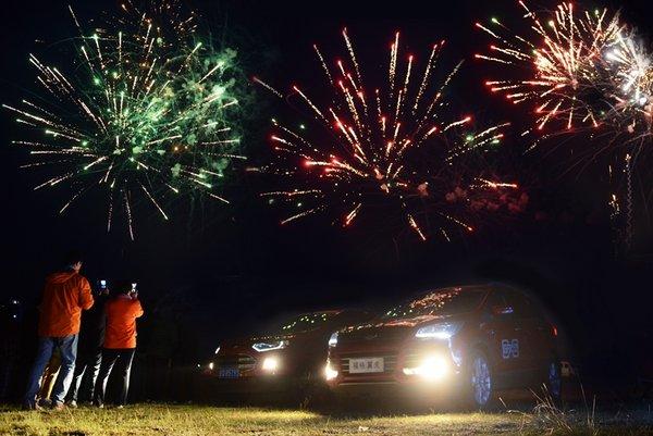 2015款福特翼虎报价 现车优惠9万售全国
