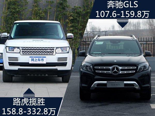 宝马X7量产版SUV明年4月发布 竞争路虎揽胜-图1