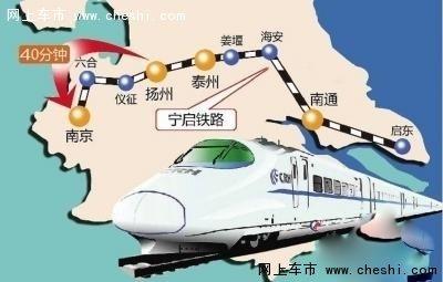 南京到青岛飞机多久