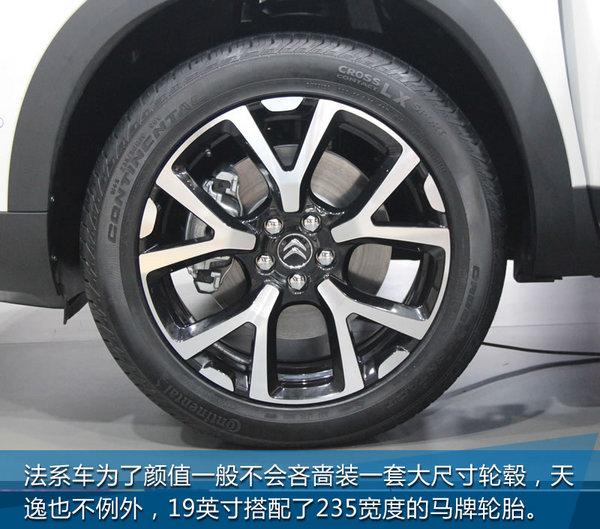 上海车展 雪铁龙天逸C5 AIRCROSS实拍-图11