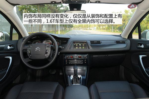 雪铁龙C5让利于消费者才是王道现金优惠8万