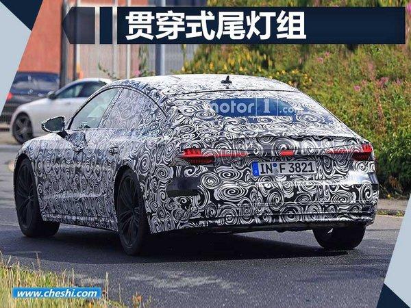 奥迪新一代A7将第四季度发布 外观设计换新-图2