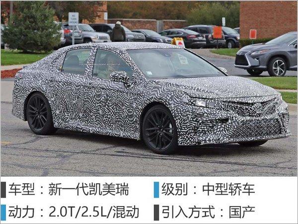 18款新车下月密集发布 SUV车型占五成-图11