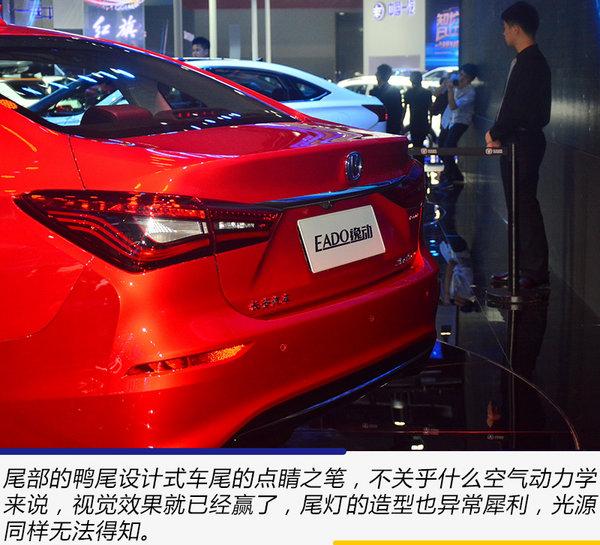 外观做出了全新升级?广州车展实拍长安全新逸动-图10
