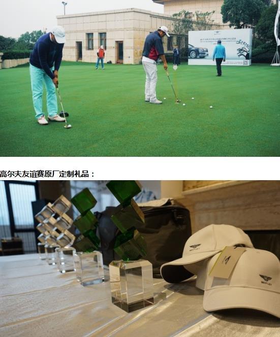 2017宾利长沙试驾会暨高尔夫友谊赛落幕-图6