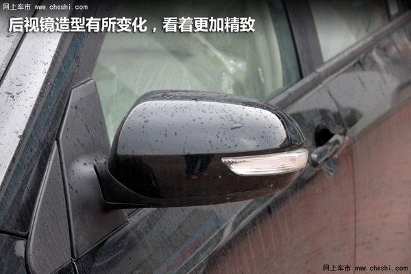 细节出功夫 2014款比亚迪F3东莞实拍高清图片