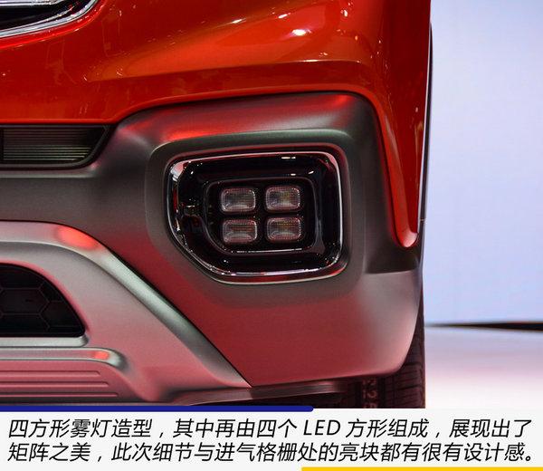 像索兰托那样粗犷 广州车展实拍起亚全新SUV NP-图6