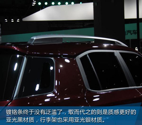 2017上海车展 北京现代全新一代ix35实拍-图10