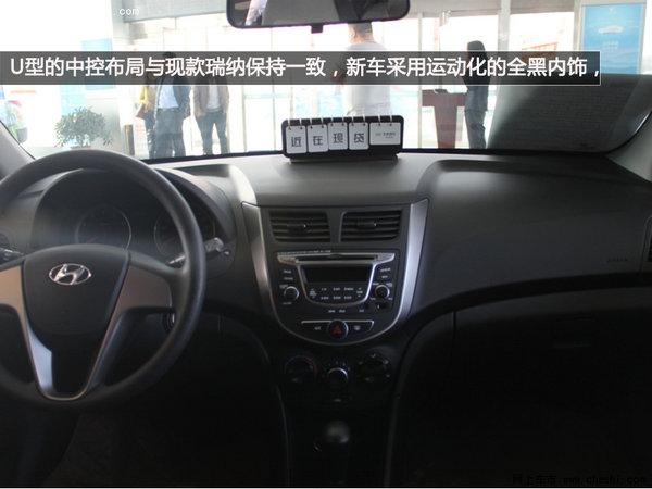 北京现代瑞奕 鄂尔多斯车市到店实拍