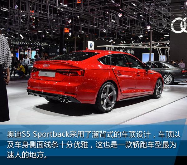 美学与性能兼顾 实拍新奥迪S5 Sportback-图11
