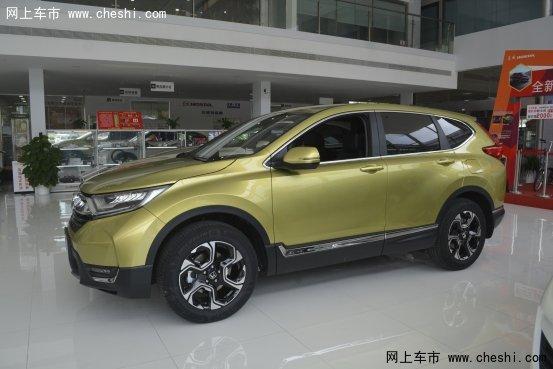 """""""心动力城市SUV""""的全新一代CR-V实拍-图7"""