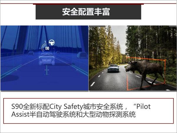 """沃尔沃2016年跨越式增长 豪华品牌未来""""四选一""""-图6"""