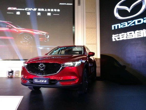 长安马自达第二代Mazda CX-5 觉醒上市-图6