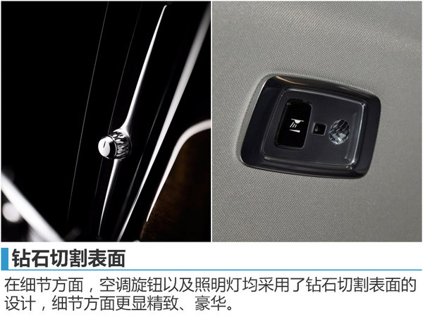 沃尔沃研发总裁沈峰 解读S90长轴距版-图5