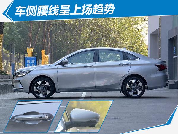 广汽传祺GA4紧凑轿车正式上市 售7.38-11.58万元-图7