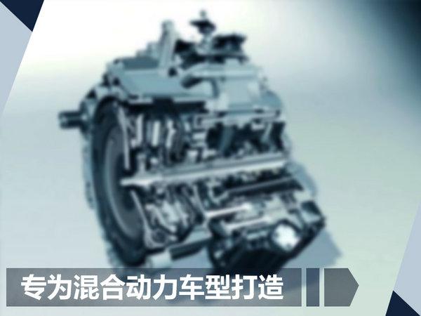 一汽大众将产新DCT变速箱 加速导入插混迈腾-图2