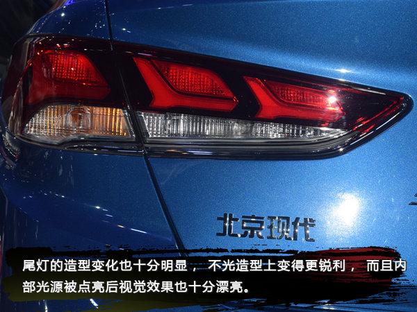 外观更加激进 北京现代新款索纳塔九实拍-图11
