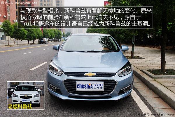 2015款雪佛兰新科鲁兹 衡阳车市实拍解析高清图片