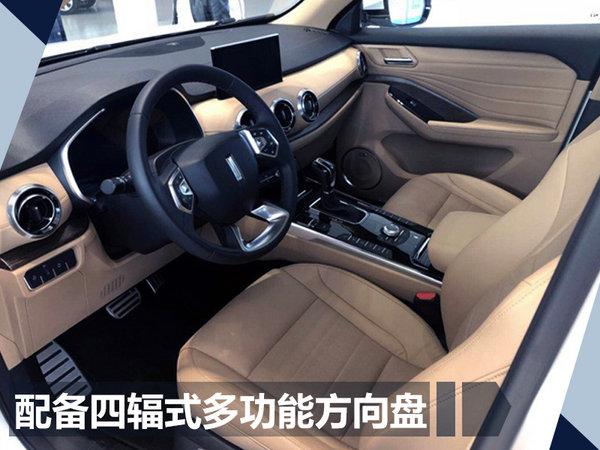 长城WEY将推出全新SUV 车身加长/搭2.0引擎-图1