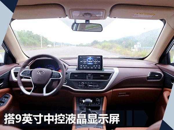 10款新车将于明日正式上市 SUV最低只要7.98万-图13