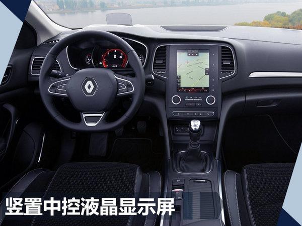 雷诺全新风朗将在华国产 与日产轩逸同平台-图5