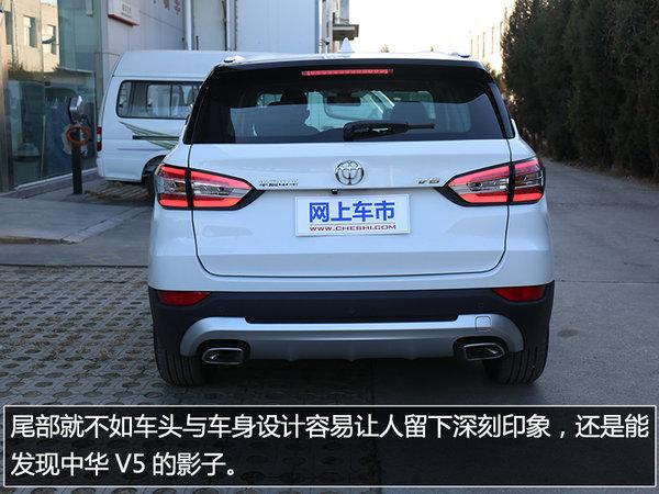 高颜值动感SUV 实拍中华V6 1.5T旗舰型-图11