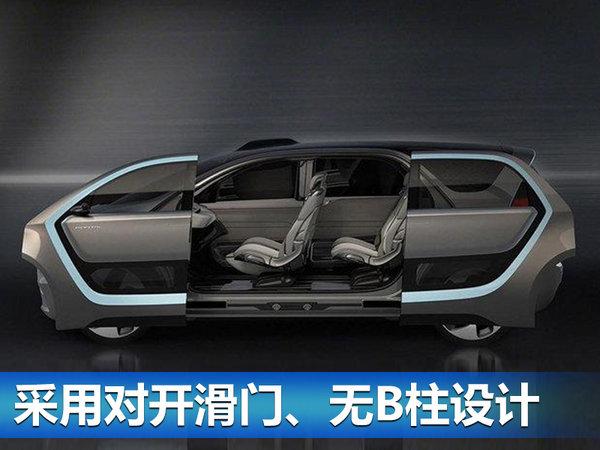 克莱斯勒Portal概念车国内首发-图3