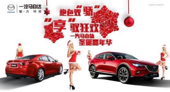 上海通锐圣诞嘉年华-图1