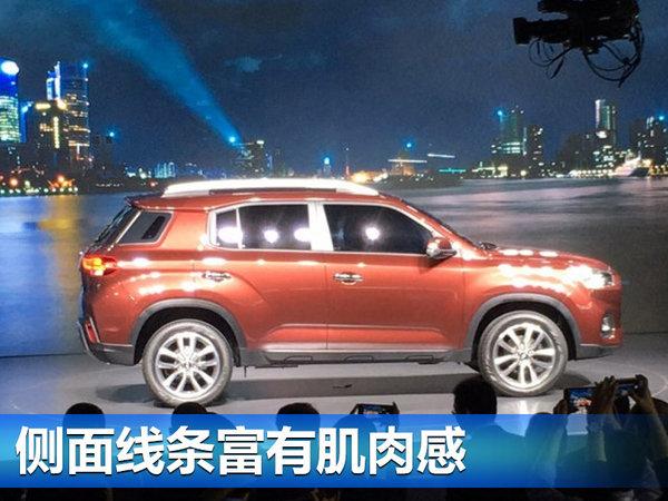 北京现代全新IX35正式发布 凸显硬朗风格-图3