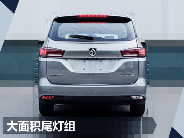 宝骏将推全新多功能家轿360 1.5L+MT动力组合-图6