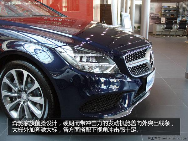 新款奔驰CLS320价格新款奔驰CLS320报价图片 91251 600x450