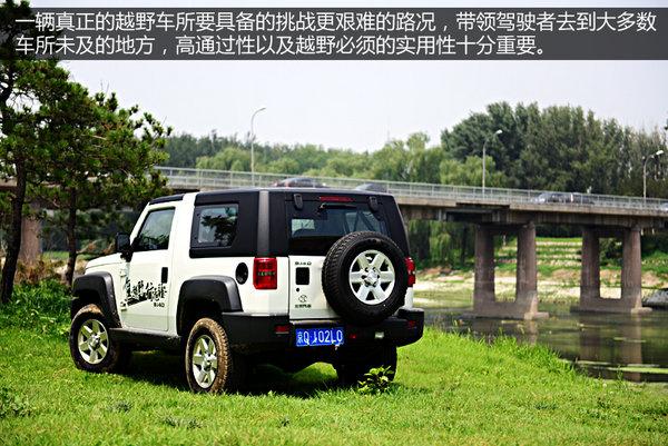 购北京40最新报价 降6.2万热销全国