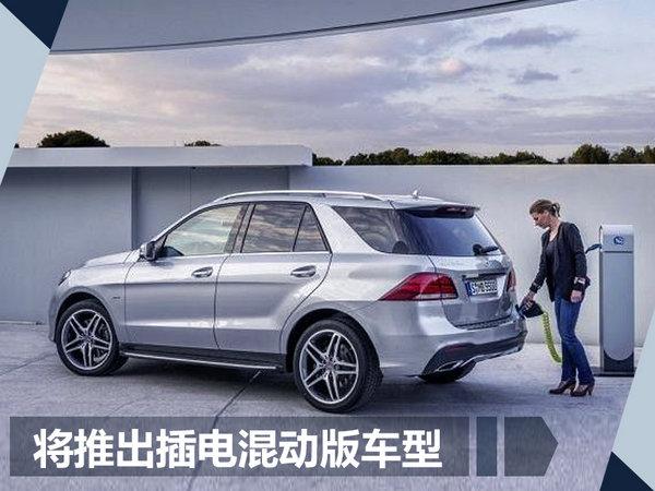 奔驰新一代GLE尺寸大增 换搭S级内饰/更豪华-图3