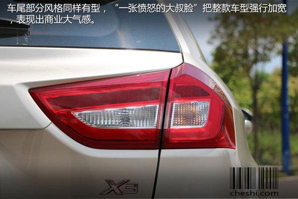 时尚者小型SUV横空出世 实拍吉利远景X3-图7