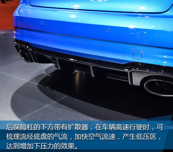 猛兽登陆中国 实拍新奥迪RS 3 Limousine-图13
