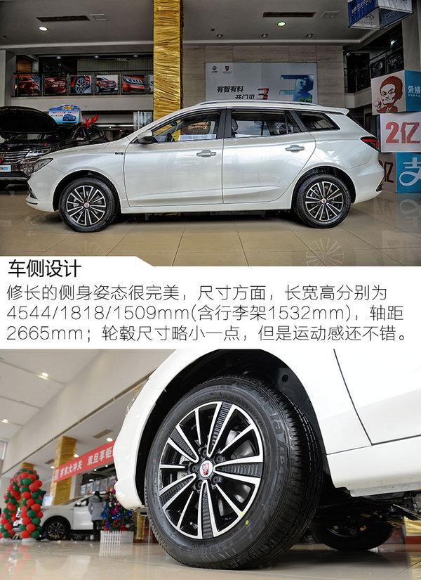 纯电动旅行车百里挑一 荣威Ei5新车到店实拍-图4
