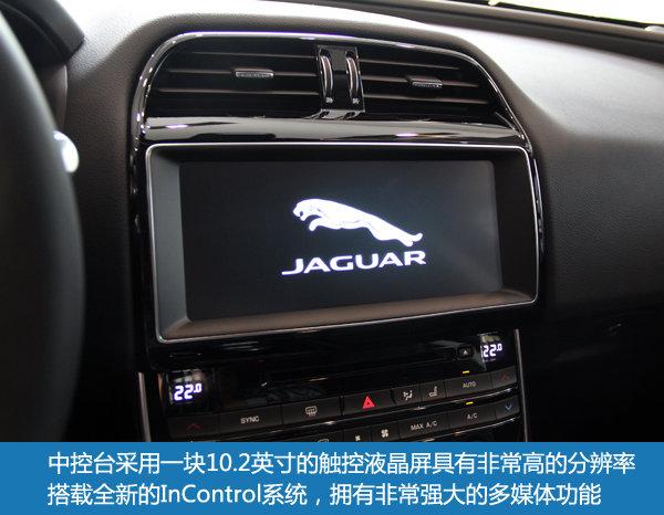 越级豪华运动轿车 东莞实拍全新捷豹XEL-图18