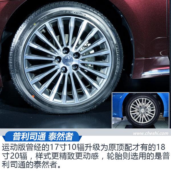 再见了V6自吸皇冠 实拍2018款一汽丰田皇冠-图6