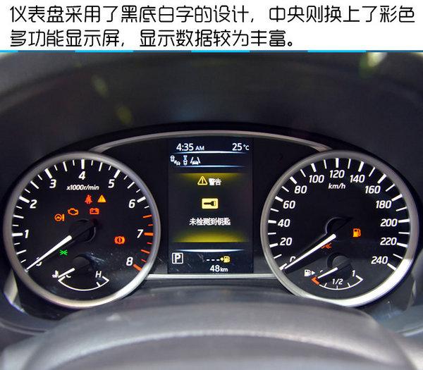 2016北京车展 东风日产新款骐达实拍-图12